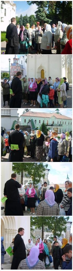 Sbornaya_1